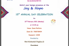 15th Annual Day