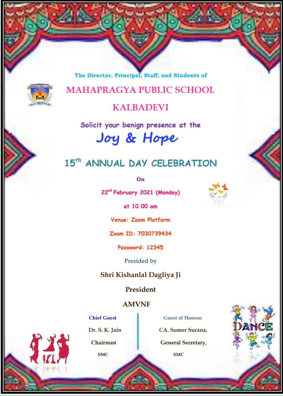 15th Annual Day Celebration